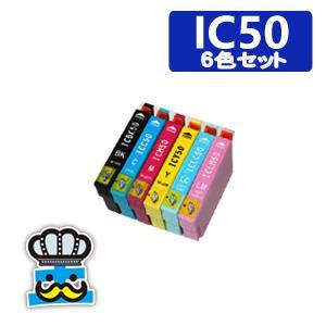 EP-301 対応 プリンター インク EPSO...の商品画像