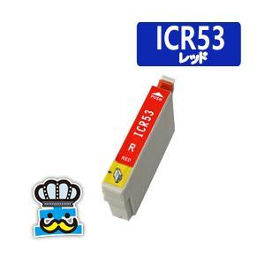 EPSON エプソン ICR53 レッド  単品 互換インクカートリッジ PX-G5300|inkoukoku