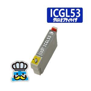 EPSON エプソン ICGL53  グロスオプティマイザ  単品 互換インクカートリッジ PX-G5300|inkoukoku