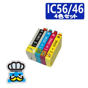 プリンターインク EPSON エプソン IC56/46  IC4CL56/46 対応機種: PX-602F PX-601F PX-502A PX-201|inkoukoku