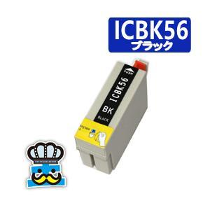 EPSON エプソン ICBK56 ブラック  単品 互換インクカートリッジ PX-602F|PX-601F|PX-502A|PX-201|inkoukoku