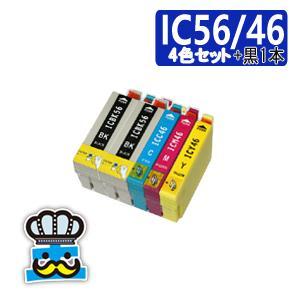 プリンターインク EPSON エプソン IC56 IC46 4色セット+黒  IC4CL56/46 対応機種: PX-602F PX-601F PX-502A PX-201|inkoukoku