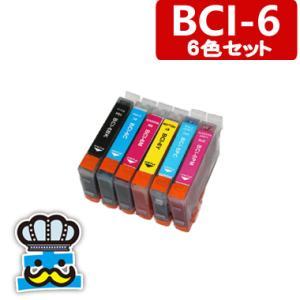 プリンターインク CANON キャノン BCI-6 対応機種: 960i 9100i 900PD BJ F930 BJ 895PD 950i BJ F9000 BJ F900 BJ F890PD BJ F890|inkoukoku