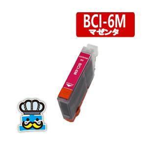CANON キャノン BCI-6M  マゼンタ 単品  互換インクカートリッジ|inkoukoku