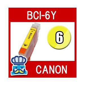 CANON キャノン BCI-6Y  イエロー 単品  互換インクカートリッジ|inkoukoku
