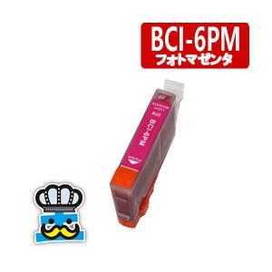 CANON キャノン BCI-6PM  フォトマゼンタ 単品  互換インクカートリッジ|inkoukoku
