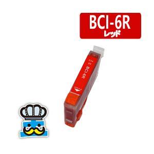 CANON キャノン BCI-6R  レッド 単品  互換インクカートリッジ|inkoukoku