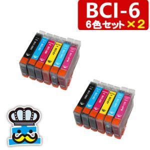 インク福袋 CANON キャノン BCI-6  6色セット×2 互換インク 960i|9100i|900PD|BJ F930|BJ 895PD|950i|BJ F9000|BJ F900|inkoukoku