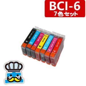 プリンターインク CANON キャノン BCI-6 7色セット 互換インク  対応プリンタ: 990i|inkoukoku