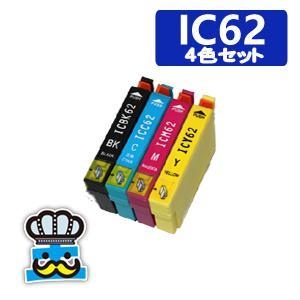 エプソン IC62 互換インク 4色セット IC4CL62 プリンターインク inkoukoku