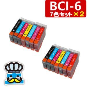 インク福袋 CANON キャノン BCI-6  7色セット×2 互換インク 990i|inkoukoku