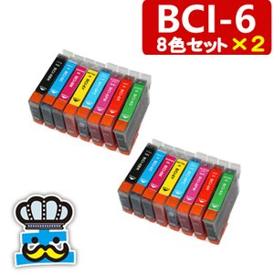 インク福袋 CANON キャノン BCI-6  8色セット×2 互換インク 9900i|inkoukoku