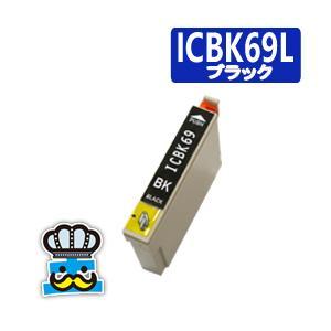 EPSON エプソン ICBK69 ブラック ...の関連商品4