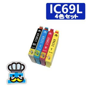 PX-435A EPSON エプソン IC69  互換インク 4色セット IC4CL69 プリンターインク |inkoukoku