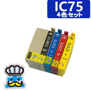 プリンターインク EPSON エプソン IC75  4色セット 互換インク IC4CL75 対応プリンタ: PX-S740 PX-M741F PX-M740F|inkoukoku