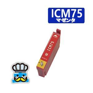 EPSON エプソン ICM75  マゼンタ  単品 互換インクカートリッジ PX-S740 PX-M741F PX-M740F|inkoukoku
