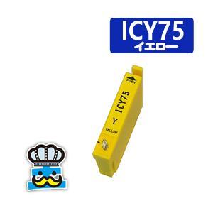 EPSON エプソン ICY75  イエロー  単品 互換インクカートリッジ PX-S740 PX-M741F PX-M740F|inkoukoku