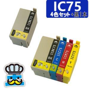 プリンターインク EPSON エプソン IC75  4色セット+黒 互換インク IC4CL75 対応プリンタ: PX-S740 PX-M741F PX-M740F|inkoukoku