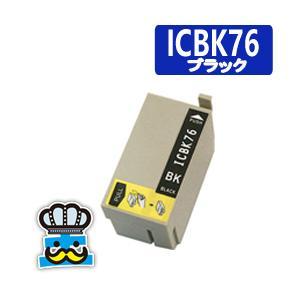EPSON エプソン ICBK76  ブラック  単品 互換インクカートリッジ PX-S5040 PX-M5041F PX-M5040F|inkoukoku