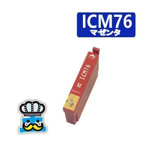 EPSON エプソン ICM76  マゼンタ  単品 互換インクカートリッジ PX-S5040 PX-M5041F PX-M5040F|inkoukoku