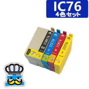プリンターインク EPSON エプソン IC76  4色セット 互換インク IC4CL76 対応プリンタ: PX-S5040 PX-M5041F PX-M5040F|inkoukoku