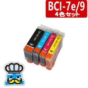 キャノン BCI-7e BCI-9 互換インク 4色セット  プリンターインク|inkoukoku