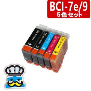 キャノン BCI-7e BCI-9 互換インク 5色セット プリンターインク|inkoukoku
