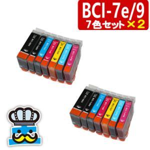 インク福袋 CANON キャノン BCI-7e/9  7色セット×2 互換インク MP970|MP960|MP950|iP7500|inkoukoku