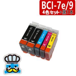 キャノン BCI-7e/9 互換インク 4色セット+黒  プリンターインク|inkoukoku