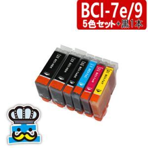 キャノン BCI-7e/9 5色セット+黒 プリンターインク 互換インクカートリッジ|inkoukoku