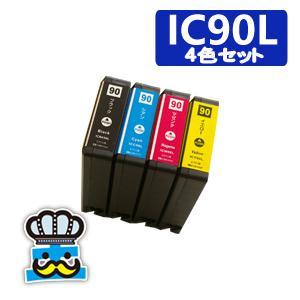 エプソン IC90L 互換インク  IC4CL90L プリンターインク|inkoukoku