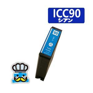 EPSON エプソン ICC90L シアン  単品 互換インクカートリッジ PX-B700C9|PX-B750FC9|PX-B700|PX-B750F|inkoukoku