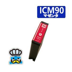 EPSON エプソン ICM90L マゼンタ  単品 互換インクカートリッジ PX-B700C9|PX-B750FC9|PX-B700|PX-B750F|inkoukoku