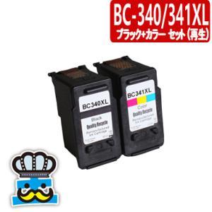 キャノン BC-340XL BC-341XL ブラック+カラーセット プリンターインク リサイクル インクカートリッジ CANON  BC340XL BC341XL inkoukoku