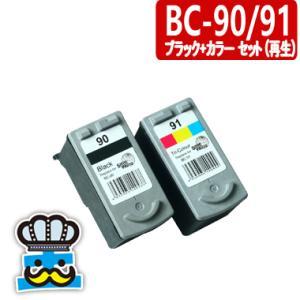 キャノン BC-90 BC-91 ブラック+カラーセット プリンターインク リサイクルインクカートリッジ CANON|inkoukoku
