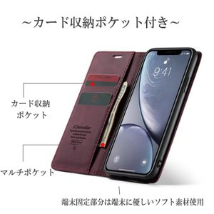 スマホ ケース 手帳型 iPhone アイフォン iPhone XR iPhone XS max iphone x iphone7/8 iphone6/6s Plus 本革風 高品質 レトロ PUレザー使用 手帳型ケース inkoukoku 05