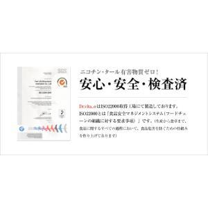 電子タバコ ドクター ビタ アルファ― ベイプ 使い捨て 電子たばこ ビタミン コラーゲン コエンザイム入り VAPE リキッド 本体|inkoukoku|07