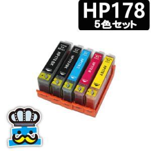プリンターインク HP HP178 5色セット 互換インク 対応プリンタ: Premium C310C|Premium C309G|Premium FAX All-in-One C309A|D5460|C6380|C5380|inkoukoku