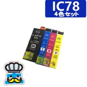 プリンターインク EPSON エプソン IC78 IC4CL78 互換インク 対応機種: PX-M650A / PX-M650F  ICBK78XL ICC78 ICM78 ICY78|inkoukoku