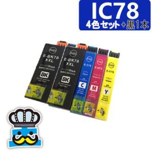 プリンターインク EPSON エプソン IC78 +黒1本 IC4CL78 互換インク 対応機種: PX-M650A / PX-M650F  ICBK78XL ICC78 ICM78 ICY78|inkoukoku