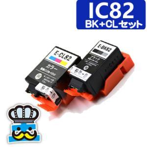 プリンターインク エプソン IC82 互換インク ICBK82 + ICCL82 セット EPSON   PX-S05B PX-S05W|inkoukoku