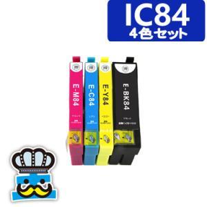 プリンターインク エプソン IC84 4色セット IC4CL84 互換インク EPSON  対応機種 PX-M780F PX-M781F|inkoukoku