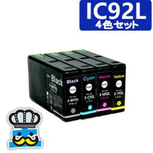 プリンターインク エプソン IC92L 4色セット IC4CL92L 互換インク EPSON  PX-M840F  PX-S840|inkoukoku
