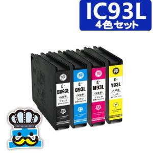 プリンターインク エプソン IC93L 4色セット IC4CL93L 互換インク EPSON  PX-M7050F PX-M7050FP PX-M7050FT PX-M705C6|inkoukoku