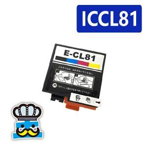 エプソン ICCL81  互換インク EPSON プリンターインク  4色一体型 対応プリンター PF-70 PF-71 PF-81 inkoukoku