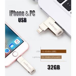 iPhone USBメモリ フラッシュ ドライブ 2-in-1 32gb iDragon 容量不足解消 アイフォン Windows PC MAC 対応 inkoukoku 04