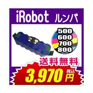 ルンバ iRobot 互換バッテリー 500・600・700...