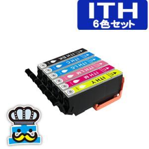 エプソン ITH  6色セット ITH-6CL イチョウ EPSON プリンターインク 対応機種 EP-709A EP-710A EP-810A EP-711A EP-811A|inkoukoku