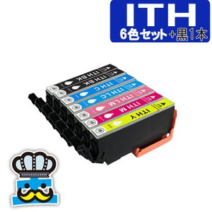 エプソン ITH  6色セット +黒1本 ITH-6CL イチョウ EPSON プリンターインク 対応機種 EP-709A EP-710A EP-810A EP-711A EP-811A|inkoukoku