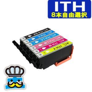エプソン ITH  インクの色 8個 自由に選べる ITH-6CL イチョウ EPSON プリンターインク 対応機種 EP-709A EP-710A EP-810A EP-711A EP-811A|inkoukoku
